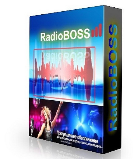 RadioBOSS 4.5 Full Version